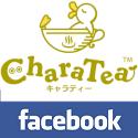 charatea/キャラティー 公式Facebookページ